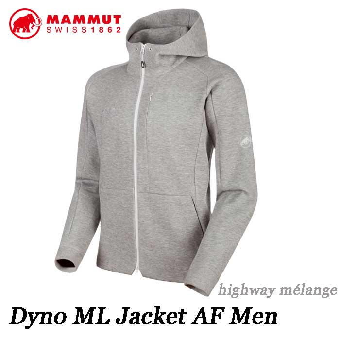 マムート 1014-00661-0401 DYNO ML ジャケット AF メンズ MAMMUT Dyno ML Jacket AF Men 1014-00661-0401 highway mélange