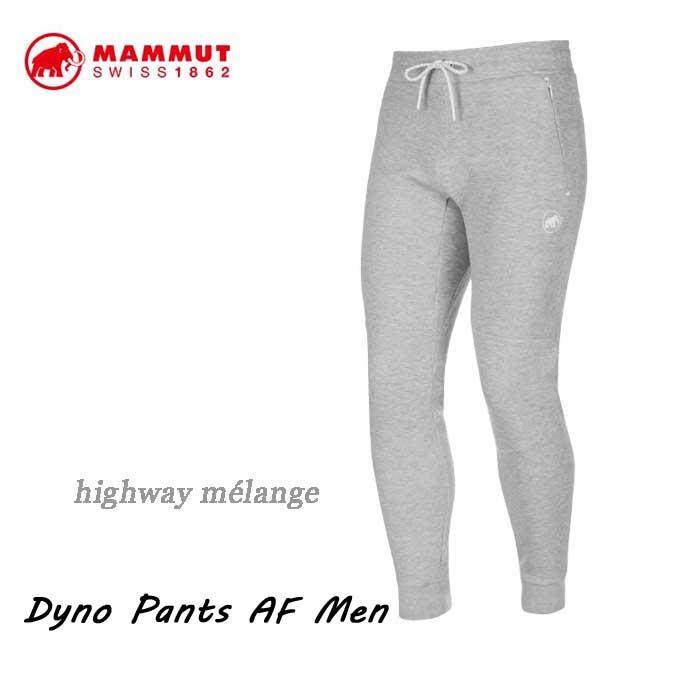 マムート DYNO パンツ AF メンズ Mammut Dyno Pants AF Men 1022-00391-0401 highway mélange