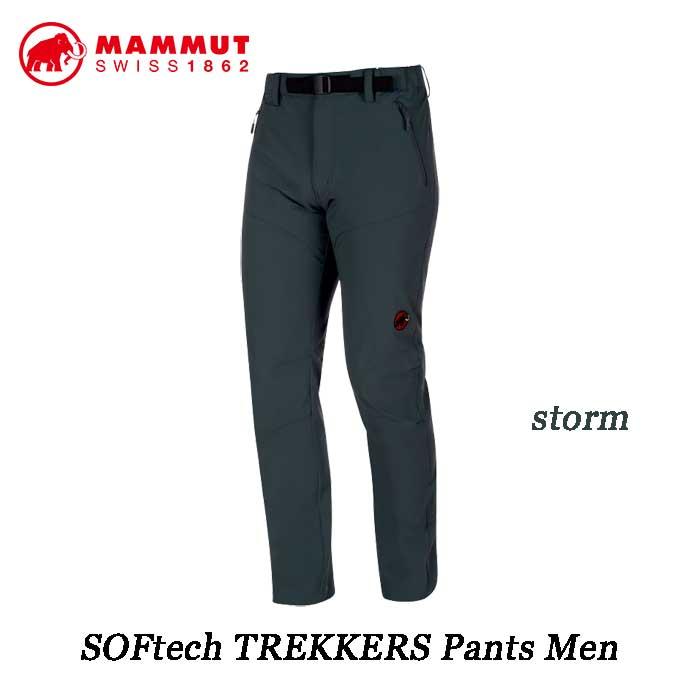 マムート 2019年春夏最新在庫 ソフテック トレッカーズ パンツ メンズ ストーム アウトドア 登山 ソフトシェルパンツ Mammut SOFtech TREKKERS Pants Men 1020-09760-0239 storm