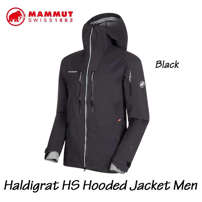 マムート 1010-27390-0001 Haldigrat HS Hooded ジャケット メンズ MAMMUT Haldigrat HS Hooded Jacket Men 1010-27390-0001 Black