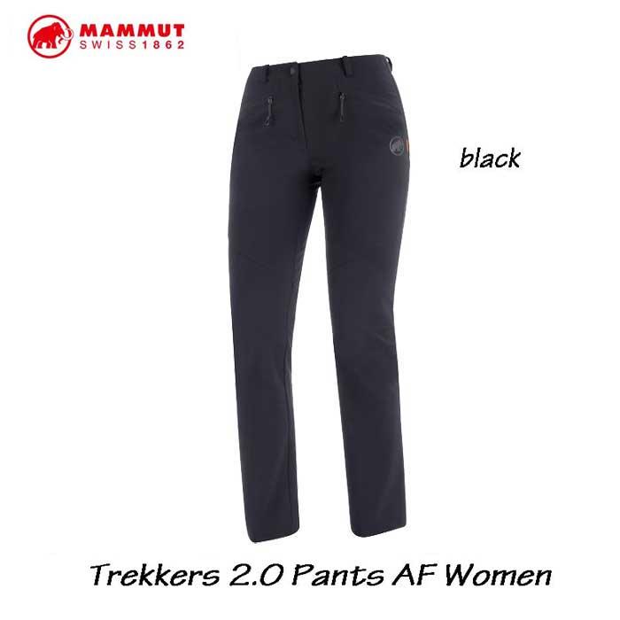 マムート 1021-00420-0001 トレッカーズ 2.0 パンツ AF レディース ブラック Mammut Trekkers 2.0 Pants AF Women Black