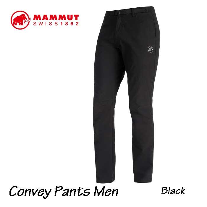 マムート 1022-00370-0001 コンヴェイ パンツ メンズ ブラック あす楽対応 Mammut Convey Pants Men 黒