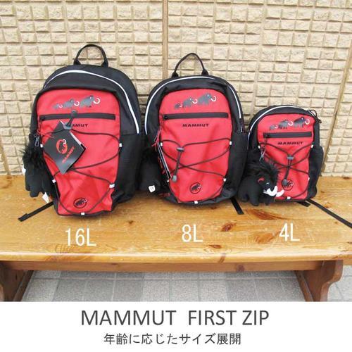 2b854ed04099 Mammut first zip backpack   16 L   Luc suck black   Inferno for kids MAMMUT  First Zip   16 L   black-inferno children kids bag bag backpack Luc  excursion ...