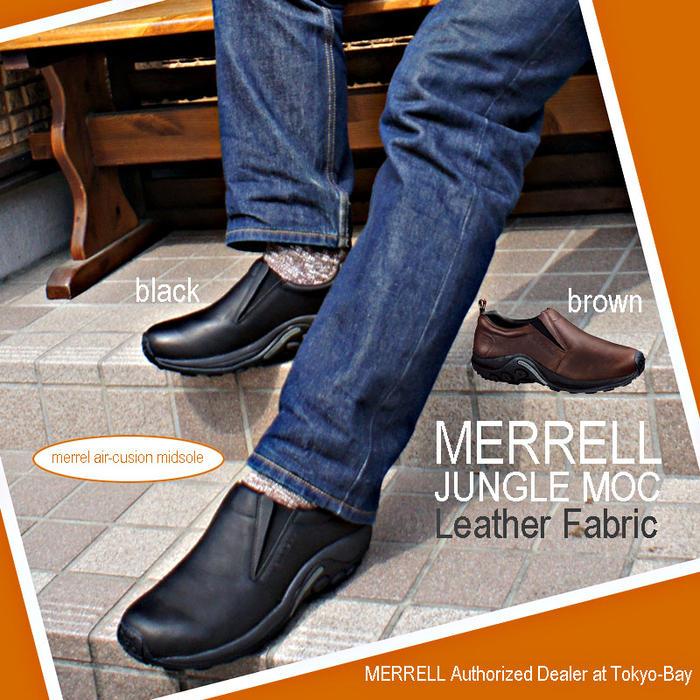 Merrell JUNGLE MOC (Men's) NNpqSBW