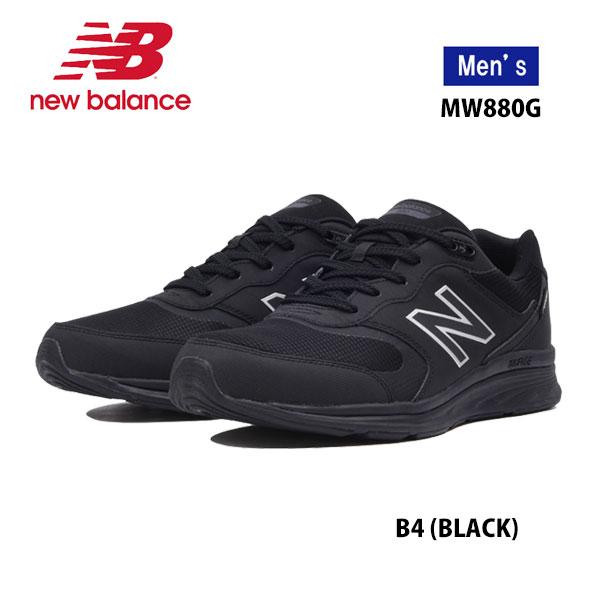 ニューバランス MW880G 2E 4E B4ブラック BLACK メンズモデル New Balance Fitness Walking For Mens ウォーキング デイリーユース ゴアテックス GORE-TEX®シューズ 靴