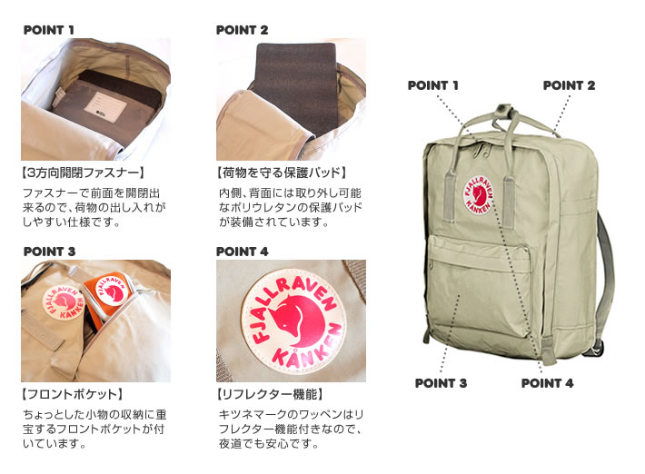 Club Kuan bag black 16 Japan genuine FJALLRAVEN KANKEN BAG BLACK by 2015, latest model rucksack backpack outdoor response