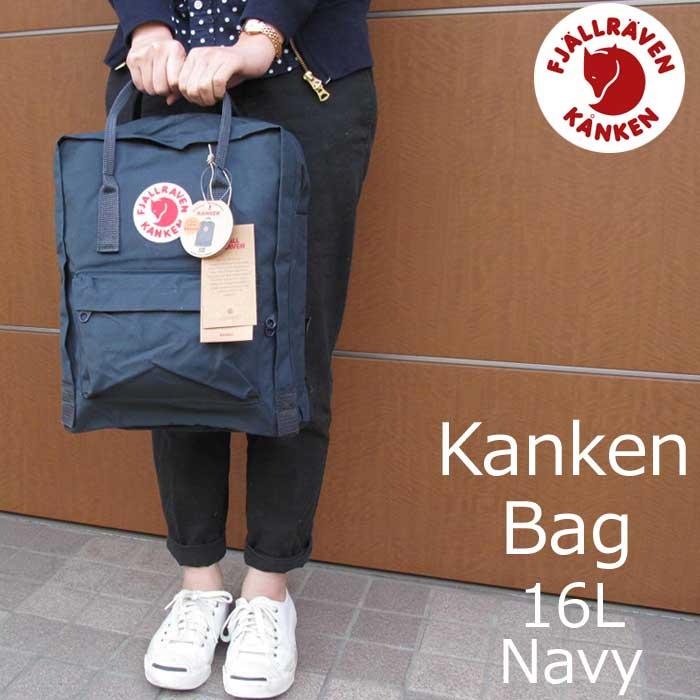 kanken rucksack navy