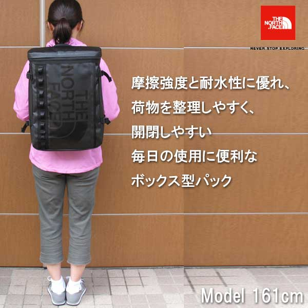 imgrc0077521197 apolloex rakuten global market the north face 2017 new color bc north face bc fuse box review at bayanpartner.co