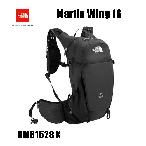 The north face Martin wing 16 NM61528 K trail run Pack classic running hydration backpack rucksack The North Face Martin Wing 16 black