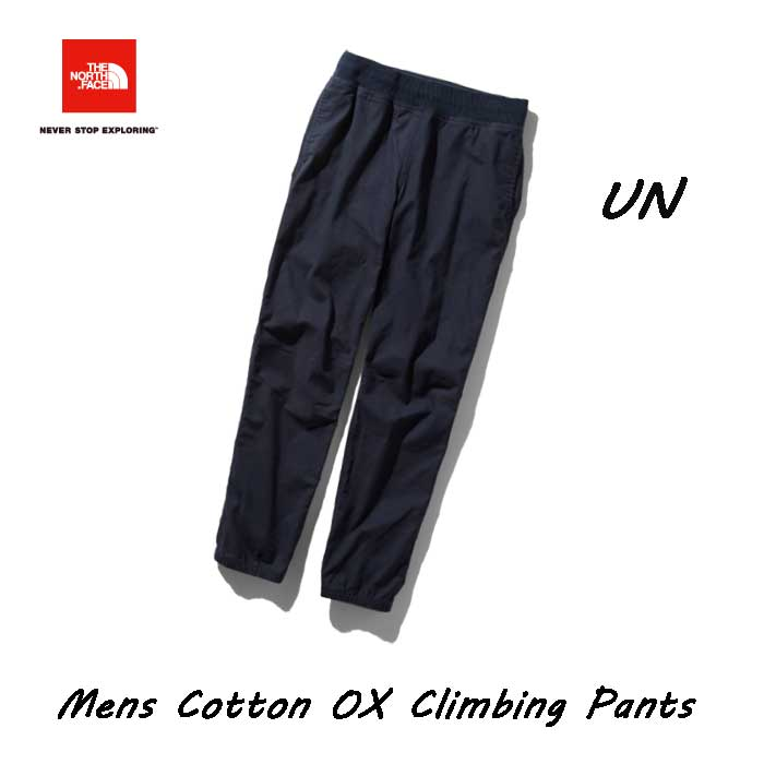 ザ ノースフェイス NB31932 (UN) コットンオックスクライミングパンツ(メンズ) The North Face Mens Cotton OX Climbing Pants NB31932 (UN)アーバンネイビー