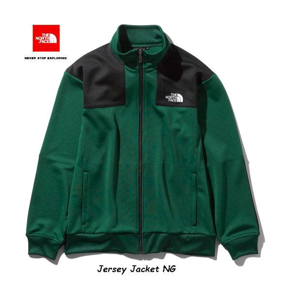 ザ ノースフェイス NT61950 (NG) 2019年秋冬在庫 ジャージジャケット(メンズ) The North Face Jersey Jacket NT61950 (NG) NIGHT GREEN ナイトグリーン