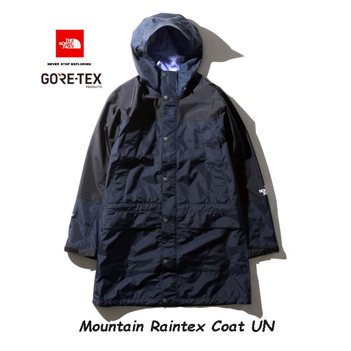 ザ ノースフェイス NP11940 (UN) 2019秋冬最新在庫 GORE-TEX(3層)WATERPROOF COAT マウンテンレインテックスコート(メンズ)ゴアテックス 3層 ウォータープルーフ ジャケット The North Face Mens Mountain Raintex Coat NP11940 (UN)アーバンネイビー