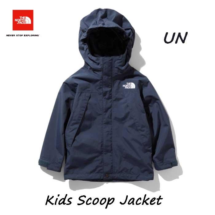 ザ ノースフェイス 無償修理対象日本正規品 マウンテンジャケット(キッズ) The North Face Kids ScoopJacket NPJ61913 (UN)アーバンネイビー