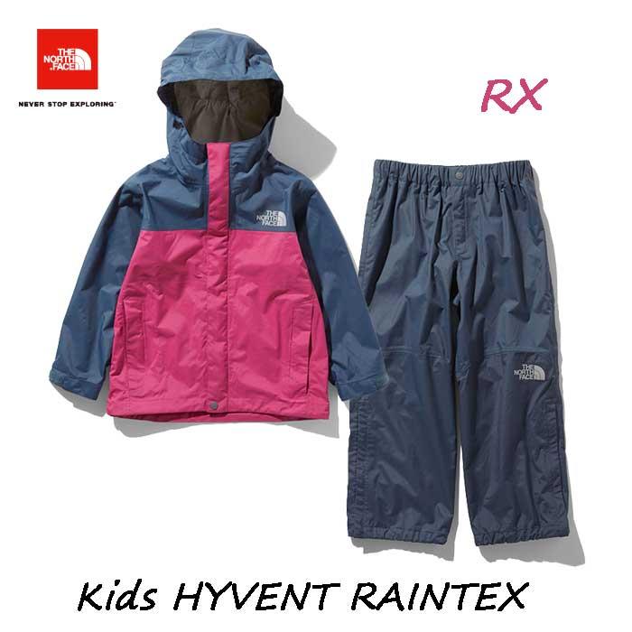 ザ ノースフェイス NPJ61915 (RX) キッズ ハイベントレインテックス The North Face Kids HYVENT RAINTEX NPJ61915 (RX)ロックスバリーピンク