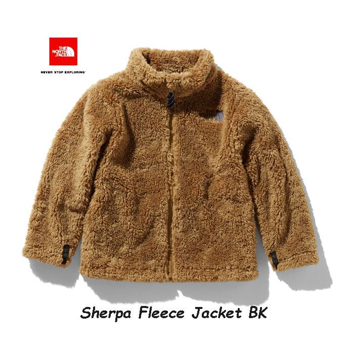 ザ ノースフェイス キッズ シェルパフリースジャケット 子供用 フリースジャケット The North Face kids Sherpa Fleece Jacket NAJ71945 (BK)ブリティッシュカーキ 無償修理対象日本正規品