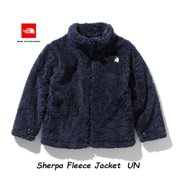 ザ ノースフェイス キッズ シェルパフリースジャケット 子供用 フリースジャケット The North Face kids Sherpa Fleece Jacket NAJ71945 (UN)アーバンネイビー 無償修理対象日本正規品