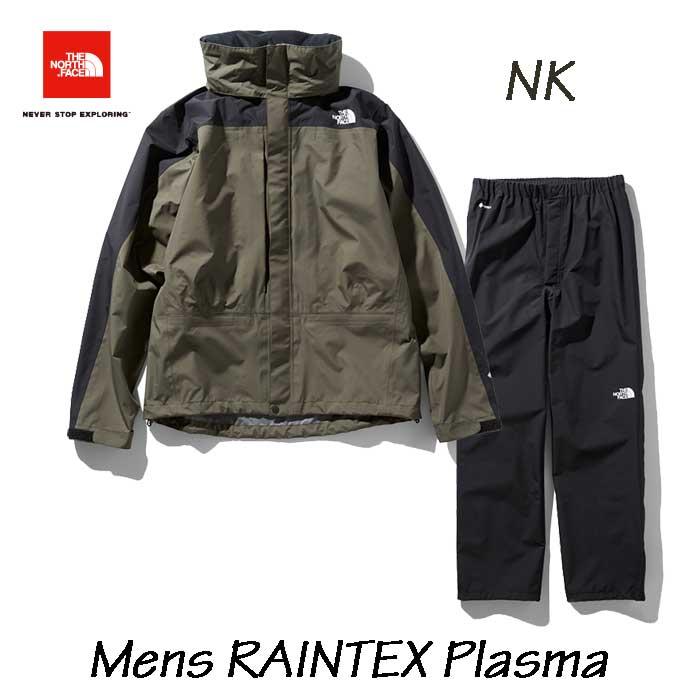 ザ ノースフェイス NP11700 NK レインテックスプラズマ(メンズ) The North Face RAINTEX Plasma (NK)ニュートープ×ブラック