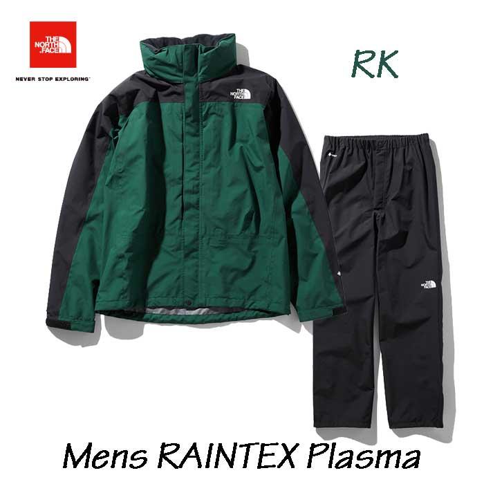 ザ ノースフェイス NP11700 RK レインテックスプラズマ(メンズ) The North Face RAINTEX Plasma (RK)ナイトグリーン×ブラック