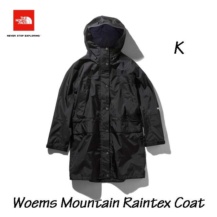 ザ ノースフェイス NPW11940 K マウンテインレインテックスコート(レディース) THE NORTH FACE Womens Mountain Raintex Coat (K)ブラック