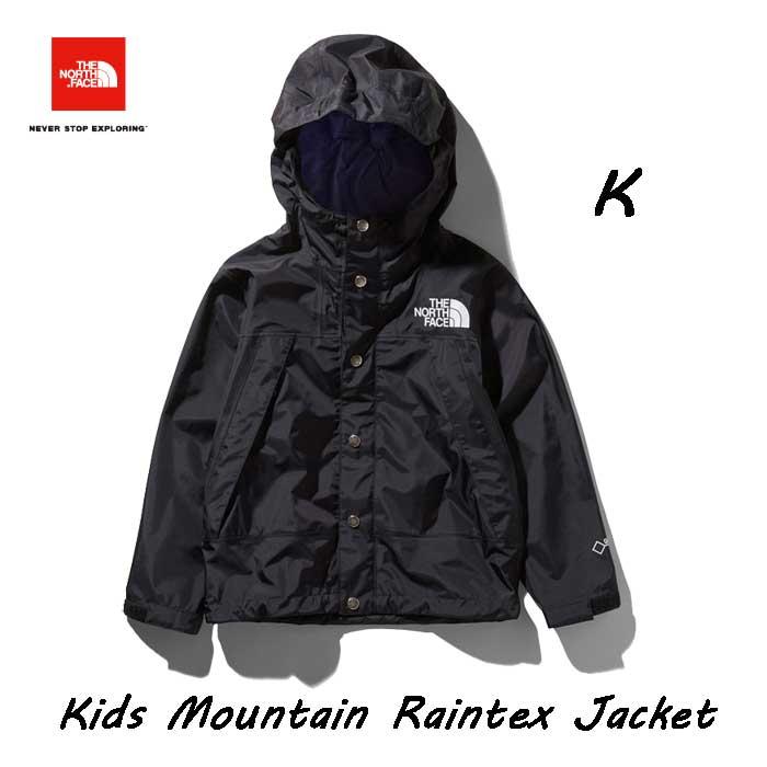ザ ノースフェイス NPJ11908 K キッズ マウンテンレインテックスジャケット The North Face Kids Mountain Raintex Jacket ブラック