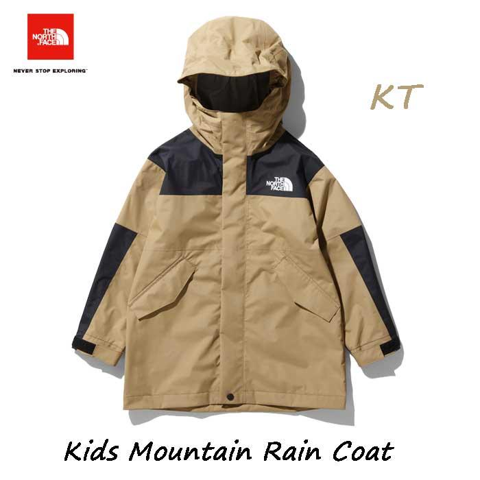 ザ ノースフェイス NPJ12004 KT マウンテンレインコート(キッズ)  The North Face Kids Mountain Rain Coat NPJ12004 (KT)ケルプタン