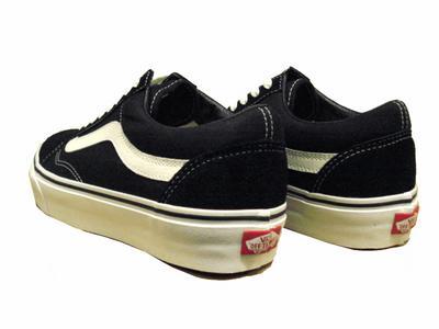 Camionnettes Vieilles Chaussures Skool - Noir / Blanc Y8RCK7