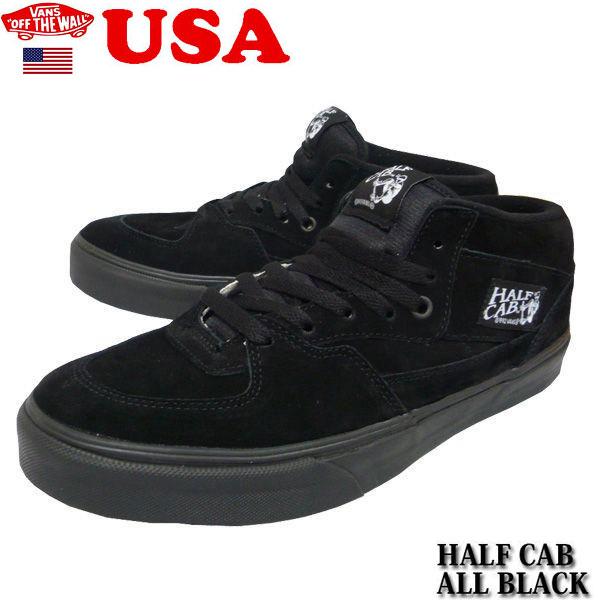 ace9f032c3b Vans half cab All Blacks aide 26.5 27 27.5 28 29cm スティーブキャバレロ Vans Half Cab  Black black Suede VANS sneakers station wagons ALL BLACK VN000DZ3BKA