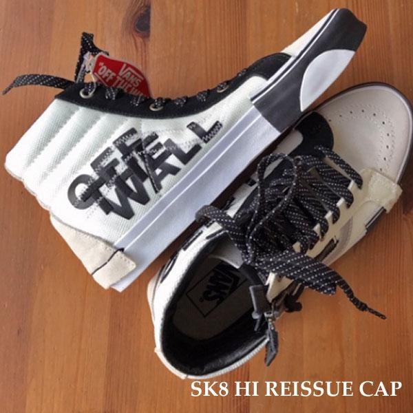 バンズ VN0A3WM1TUU スケートハイ リシュー カップ  ヴァンズ スケート シューズ スニーカー VANS SK8 HI REISSUE CAP (Reflective) Mrshimllw/Black
