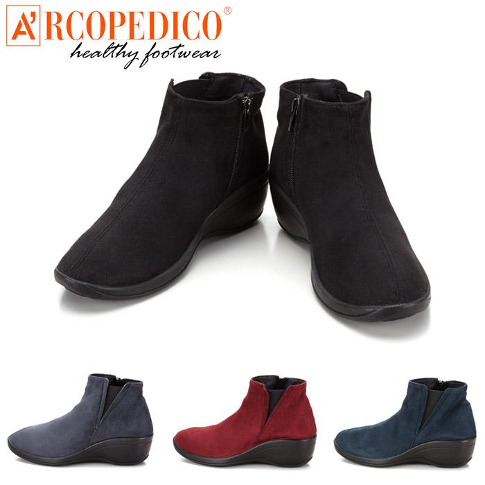 アルコペディコ エルライン ソフィア 5061950 レディース ショートブーツ コンフォート ネイビー グレー 赤 ブラック 黒 靴 おしゃれ ARCOPEDICO L'LINE SOPHIA【送料無料】