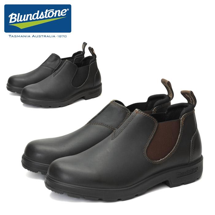 送料無料 ブランドストーン サイドゴアブーツ ローカット BS1610 BS1611 黒 茶 メンズ レディース ボルタンブラック スタウトブラウン スリッポン Blundstone LOW-CUT Boltan Black Stout Brown ワークブーツ