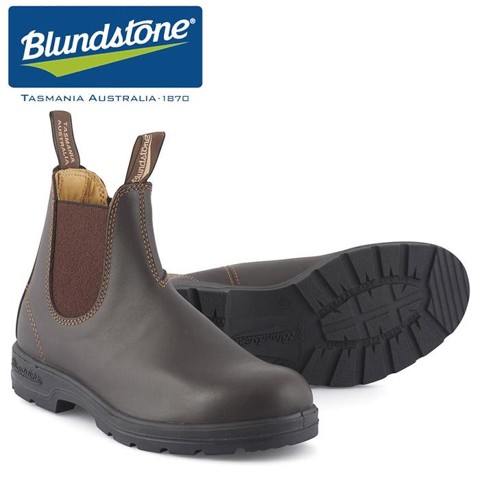 【送料無料】ブランドストーン サイドゴア ブーツ BS550 レザー 天然皮革 カジュアル ワーク アウトドア ウォールナット 茶 メンズ レディース 男性用 女性用 BLUNDSTONE CLASSIC COMFORT BROWN MENS LADYS