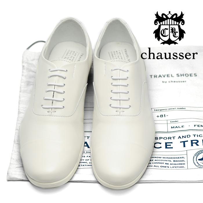 送料無料 あす楽 即納 ショセ トラベルシューズ レディース レースアップ オックスフォード 白 ホワイト ストレートチップ 靴 旅行 ビブラムソール 撥水 携帯 晴雨兼用 日本製 CHAUSSER TRAVEL SHOES