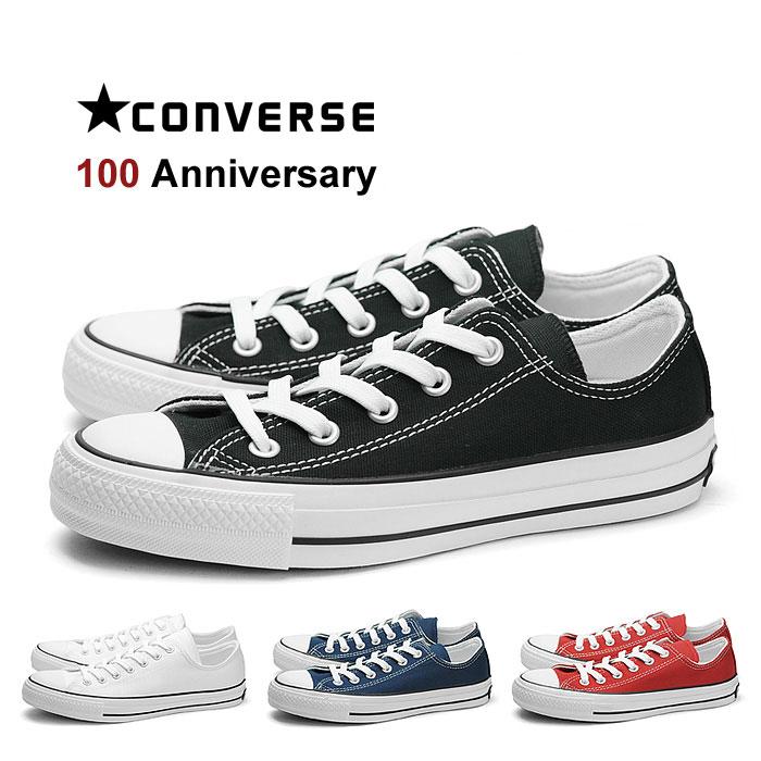 【送料無料】コンバース CONVERSE オールスター 100 カラーズ OX ローカット スニーカー メンズ レディース ウィメンズ ALL STAR 100周年モデル 黒 赤 白 紺 ブラック レッド ホワイト ネイビー ALL STAR 100 COLORS OX 靴 くつ クツ cons