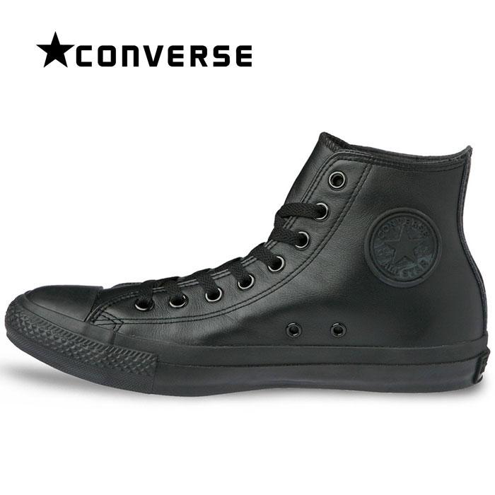 【送料無料】コンバース CONVERSE レザー オールスター ハイ スニーカー メンズ レディース ウィメンズ シューズ ハイカット 定番 靴 くつ クツ 黒 ブラックモノクローム 男性 女性 LEATHER ALL STAR HI BLACK MONOCHROME cons