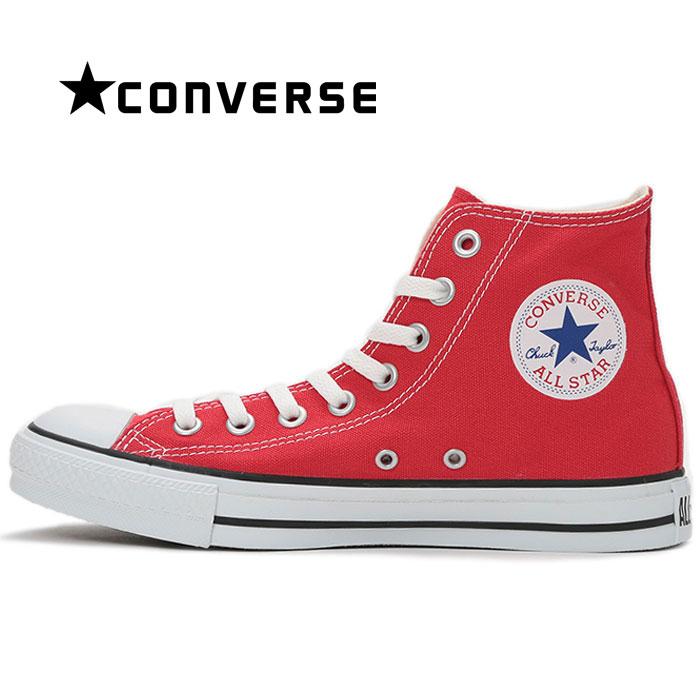 【送料無料】コンバース CONVERSE オールスター HI スニーカー レディース ウィメンズ メンズ キャンバス シューズ 定番 靴 くつ クツ ハイカット 男性 女性 赤 レッド ALL STAR HI RED cons
