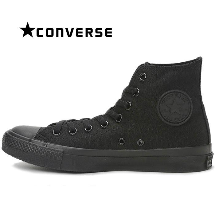 【送料無料】コンバース CONVERSE オールスター HI スニーカー レディース ウィメンズ メンズ キャンバス シューズ 定番 靴 くつ クツ ハイカット 男性 女性 黒 ブラックモノクローム ALL STAR HI BLACK MONOCHROME cons