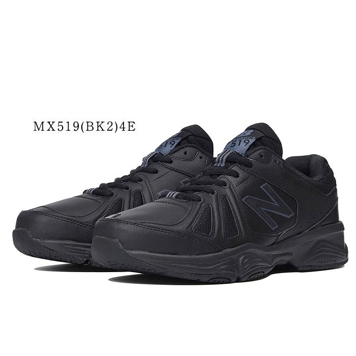 17225e82b9dfc 送料無料 ニューバランス MX519 メンズ スニーカー ブラック ホワイト ウォーキングシューズ ジム トレーニング 靴 4Eワイズ 幅広