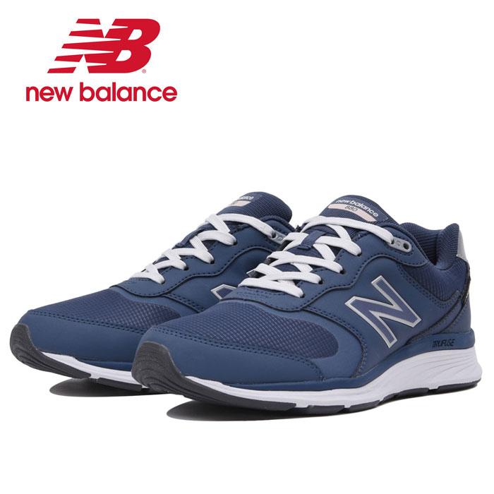 送料無料 ニューバランス New Balance WW880G N4 ゴアテックス スニーカー レディース ネイビー 紺 ウォーキングシューズ 散歩 Dワイズ 標準 2E 幅広 防水 NAVY GORE-TEX