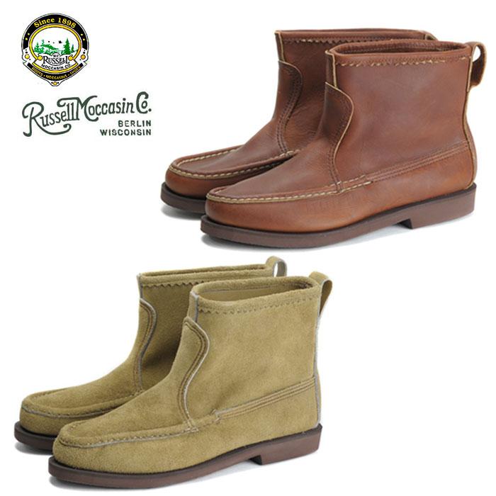 【送料無料】ラッセル モカシン ノックアバウトブーツ メンズ RUSSELL MOCCASIN KNOCK-A-BOUT BOOTS 4070-7 モカシン ベージュ ブラウン 茶 BROWN レザー スウェード アメリカ製 靴 くつ クツ