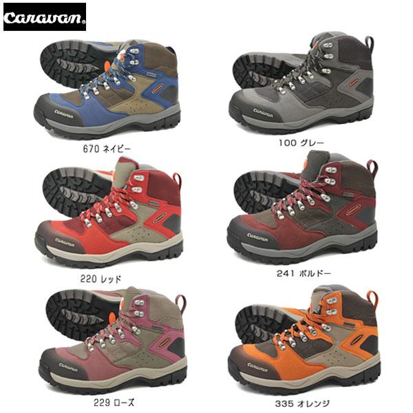 送料無料 CARAVAN C-1 02 キャラバン トレッキングブーツ メンズ レディース ウィメンズ スニーカー アウトドアシューズ 軽登山はもちろん富士登山にも最適です 靴 くつ クツ