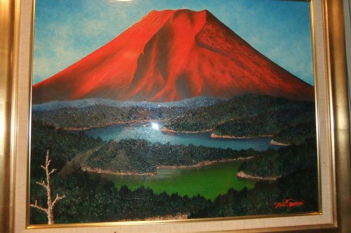 【送料無料(一部地域除く)】作品名・赤富士の風景画・20号・評価額書有り(赤富士)富士山の絵