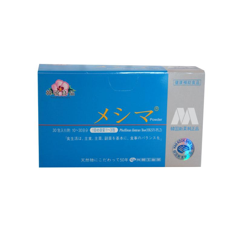 メシマコブなら国際特許製品の「メシマ」(30袋)