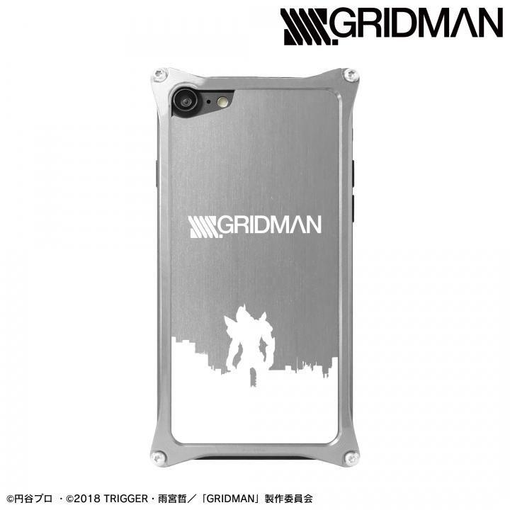 ソリッドバンパー SSSS.GRIDMAN for iPhone 8/7