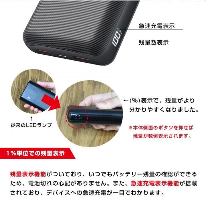 楽天市場 Smartcoby 大容量 20000mah モバイルバッテリー 18w Pd3 0 Qc3 0 急速充電 世界最小 最軽量 2月25日入荷予定 Appbank Store 楽天市場店