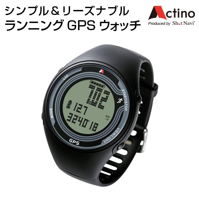【あす楽】【送料無料】(スピードペース[現在/平均/最大]/走行距離/消費カロリー/ラップタイム/クロノグラフ/ナイトモード) 【アウトレット/箱つぶれ】《GPSランニングウォッチ》Actino(アクティノ) WT100[ウォッチ]/ランニングGPSウォッチ/GPSランニング/ランニングウォッチ/GPS