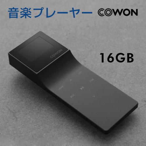 【オーディオプレイヤー】《COWON/コウォン》iAUDIO E3 ブラック[16GB]E3-16G-BK (8809290182647)(ウォークマン/WALKMAN/デジタルオーディオプレーヤー/mp3プレーヤー/音楽プレーヤー)