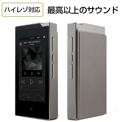 【ハイレゾプレイヤー】《COWON/コウォン》PLENUE S[128GB]PS-128G-SL(8809290182975)(ハイレゾ音源対応/ウォークマン/デジタルオーディオプレイヤー/ポータブル)