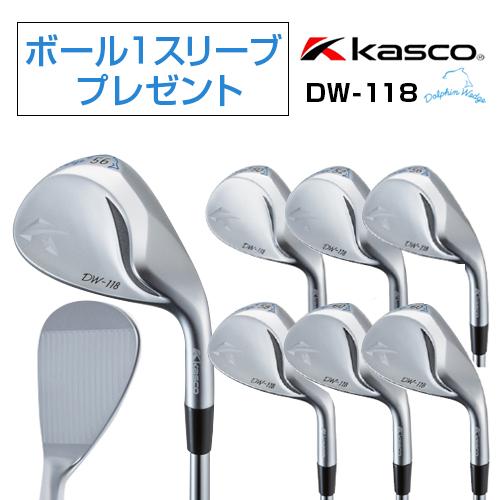 【2018年新作】キャスコ(Kasco)ドルフィンウェッジ DW118 《ストレートタイプ》【シルバー】「Kasco DOLPHIN Wedge DW-118」