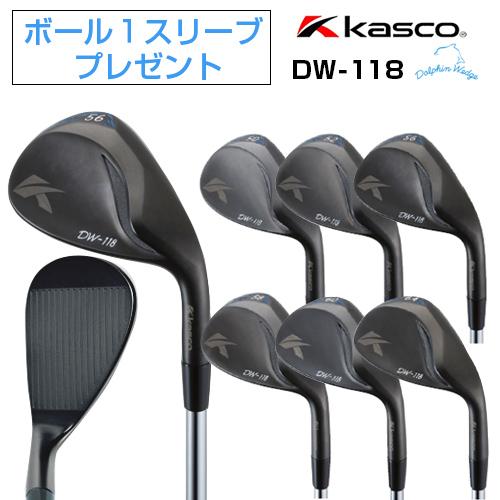 キャスコ(Kasco)ドルフィンウェッジ DW118 《ストレートタイプ》【ブラック】「Kasco DOLPHIN Wedge DW-118」