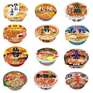 凄麺シリーズ 12種類を一つにまとめました ヤマダイ 凄麺 流行 食べくらべセット 人気12種類 限定特価
